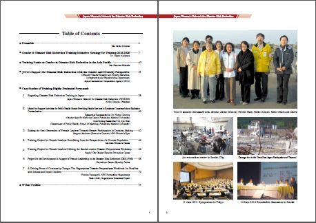 Click to read PDF file