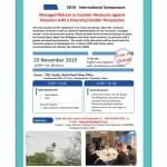 20191120-flyer-en_PAGE0000